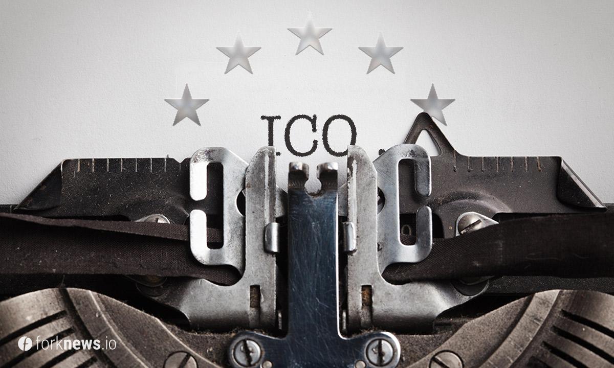ЕС хочет включить ICO в новые правила общественного финансирования