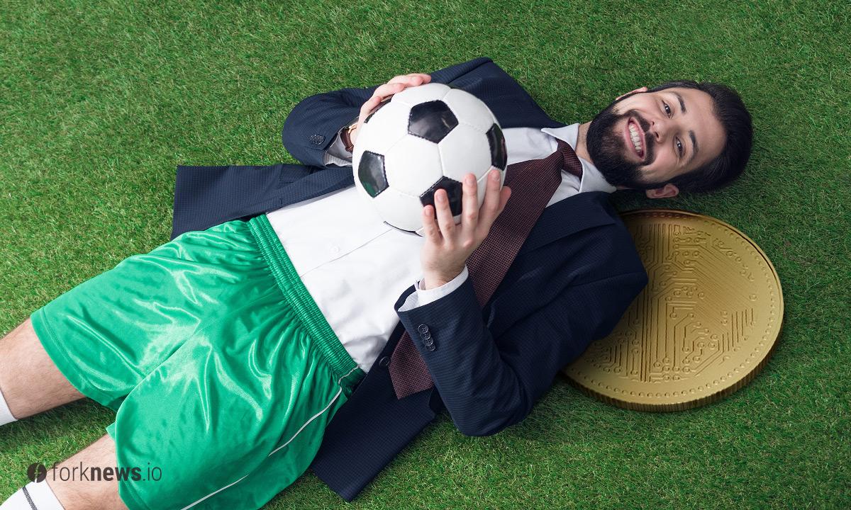 Лига фэнтези-футбола привлечет 100 миллионов долларов через ICO