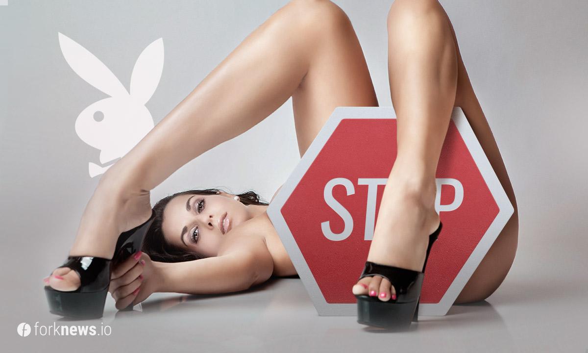 Просмотр эротики Playboy за токены пока отменяется