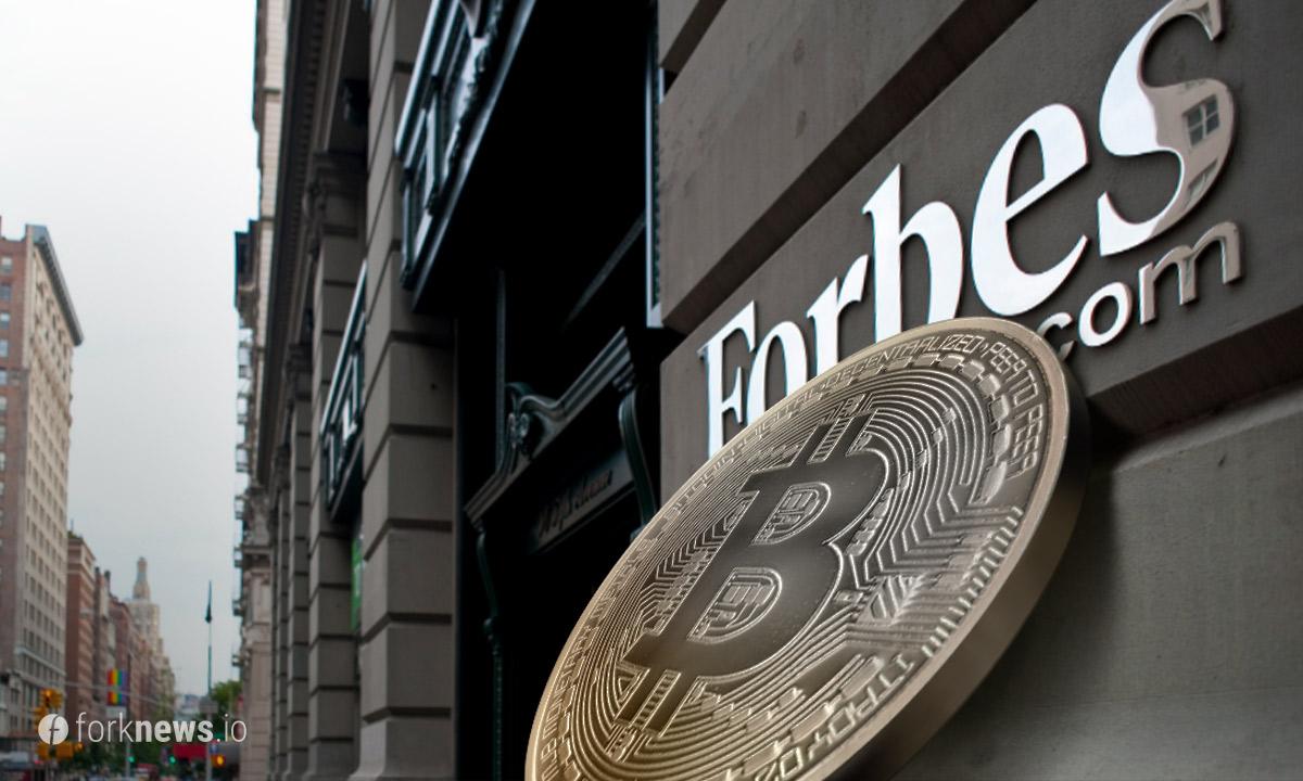 Журнал Forbes опубликовал 23 цитаты о Bitcoin и Blockchain