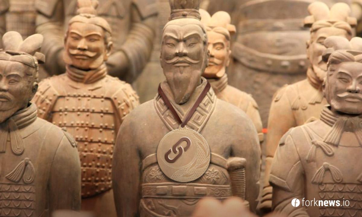 003772 - ЦБ Китая призывает ускорить внедрение блокчейна