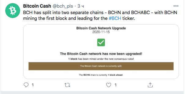 Bitcoin Cash разделился на две цепи, BCHN доминирует