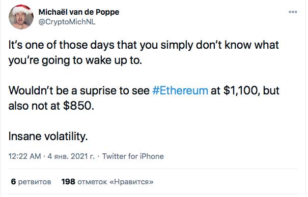 Ethereum преодолел уровень $1000