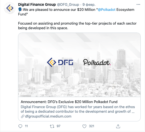 Digital Finance Group выделит $20 млн на развитие Polkadot