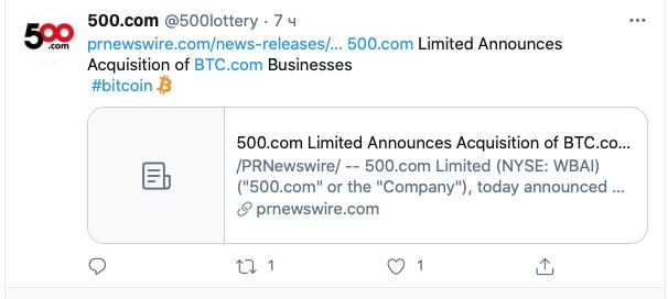 Джихан Ву продал майнинговый пул BTC.com