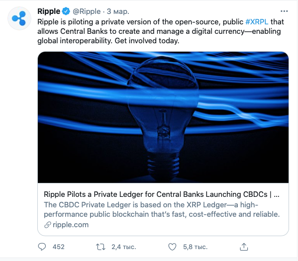 Ripple поможет нацбанкам создать собственные CBDC