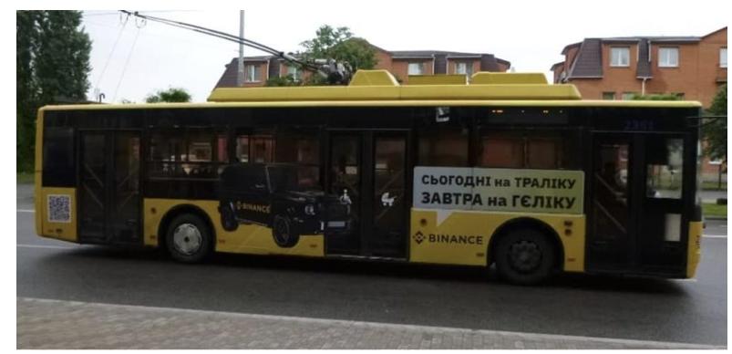 Binance запустила рекламную кампанию в Украине